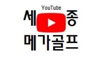 [김정훈]
