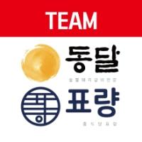 [김재만]