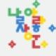 [싸인]이상훈