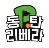 [박단유]